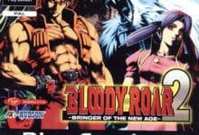 Photo of Bloody Roar 2 para PC Descargalo Gratis.